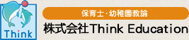 株式会社Think Education
